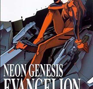 Netflix It: 'Neon Genesis Evangelion'